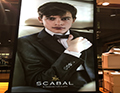 Scabal11
